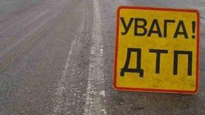 На проспекте Металлургов произошло ДТП: в машине находились дети