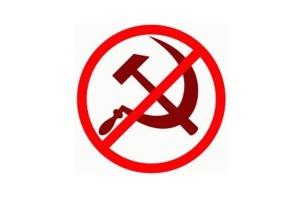 В областную комиссию по декоммунизации вошел запорожский «киборг» и глава Правого сектора