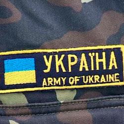 Украина усиливает оборону на линии размежевания зоны АТО