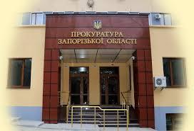В прокуратуре Запорожской области говорят, что убийство восьмилетней девочки раскрыто