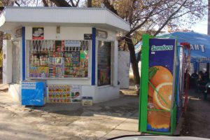 На улицах Запорожья появятся сотни торговых киосков