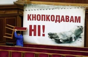 Первые итоги парламентского полугодия: запорожские нардепы в списках «кнопкодавов»