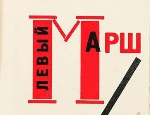 Запорожские коммунисты объединяются под новым брендом