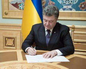 Порошенко подписал закон о военном положении