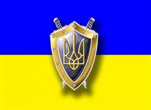 В Запорожье назначен прокурор Орджоникидзевского района