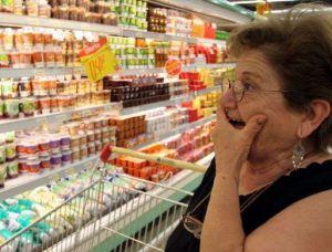 Запорожские цены продолжают расти