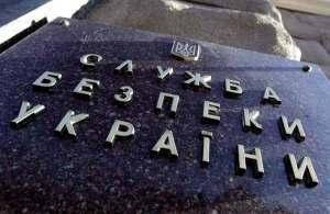 СБУ обнародовала видео допроса информаторов