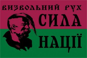 В Запорожье в посадке силовики обнаружили склад боеприпасов и флаг «Силы нации»