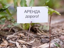 Запорожские гипермаркеты заявляют об угрозе закрытия из-за повышения налога на землю
