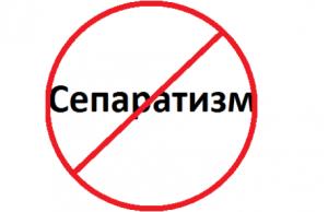 Педагогам запретили сотрудничать с адептами «русского мира»