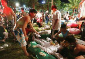 В сети обнародовано видео взрыва в тайваньском парке, в результате которого пострадало более пятисот человек
