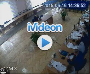 Запорожских земельщиков ожидает экзамен под прицелом видеокамер