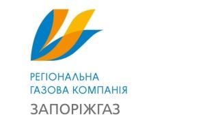 В «Запорожгазе» провели обыски сотрудники прокуратуры и СБУ