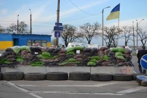 На запорожских блокпостах продолжают изымать боеприпасы