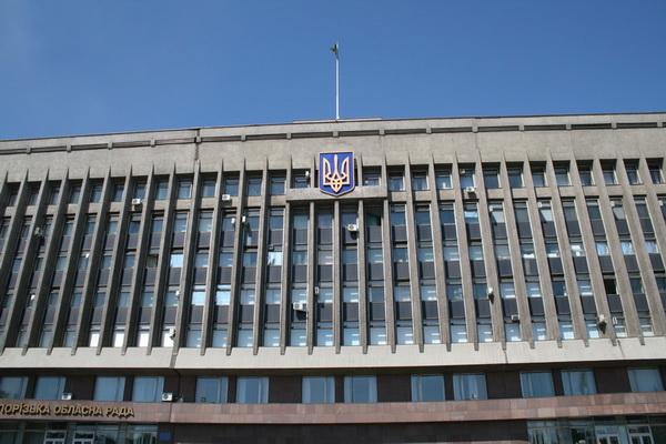 Депутаты облсовета пойдут на рекорд: В один день проведут две сессии