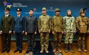 Стало известно, как будет выглядеть новая форма украинских военных