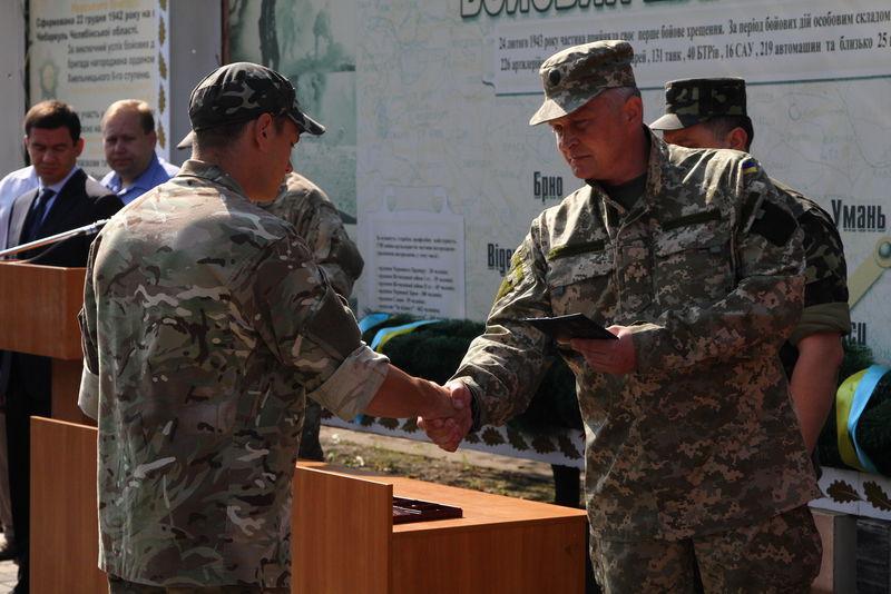 Бойцов запорожской 55-й артбригады отметили наградами