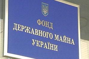 Государство на аренде  имущества в Запорожской области заработало 8,5 млн. грн