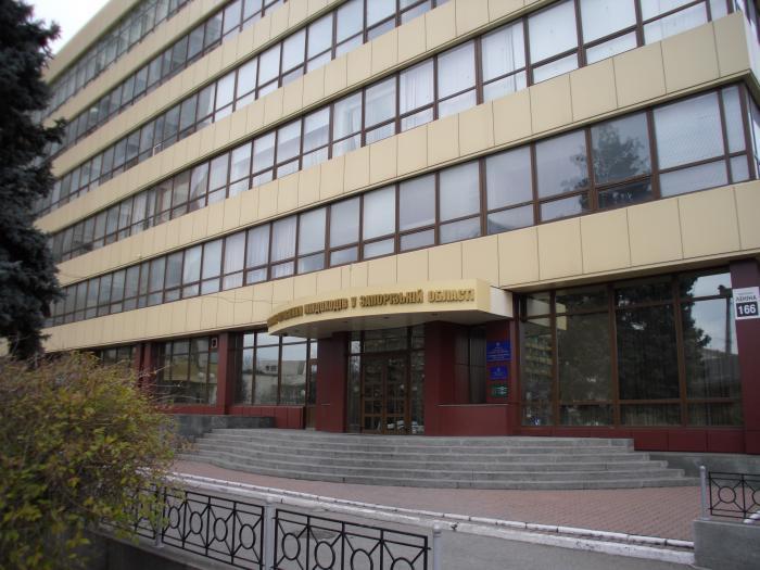 За нарушения сроков налоговой отчетности запорожские предприятия заплатили 1,4 миллиона гривен штрафа