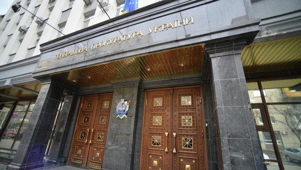 Шокин уволил «бриллиантовых» прокуроров
