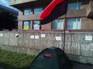 Запорожский Правый сектор продолжает бессрочную акцию протеста