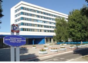 На место в Запорожском медуниверситете уже претендует 8 человек