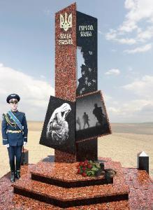В запорожской мэрии обнародовали проект памятного знака воинам АТО