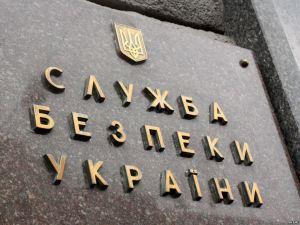 Задержан офицер штаба командования ВСУ, вымогавший взятку от призывника