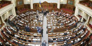 Народные депутаты передумали встречаться на внеочередном заседании парламента в четверг