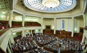 Нардепы массово отзывают свои голоса за закон о реструктуризации валютных кредитов