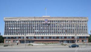 41 проект от Запорожской области претендует на деньги Фонда регионального развития