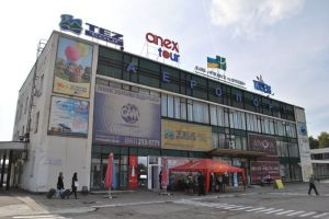 Директора запорожского аэропорта оштрафовали за нарушение режима секретности