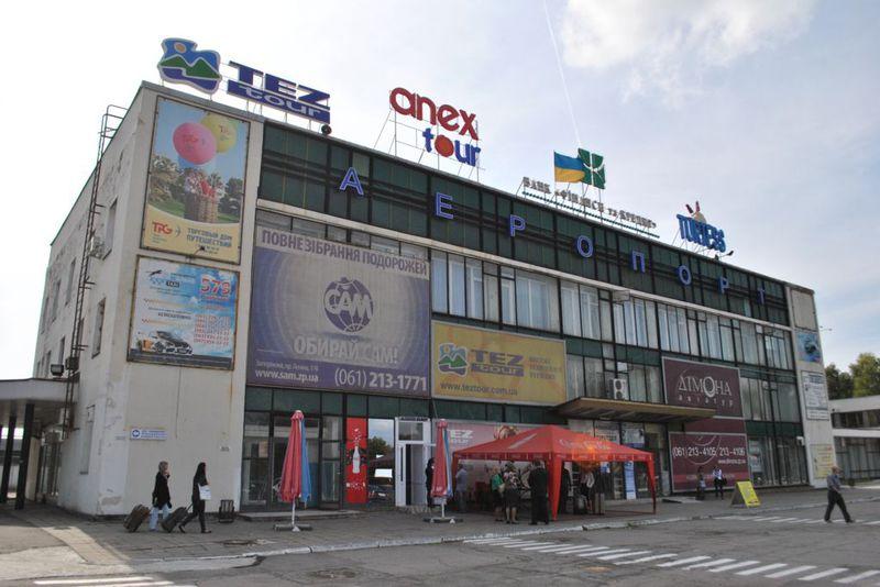 Запорожский аэропорт возобновил работу после сообщения о минировании