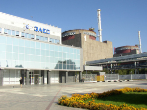 На Запорожской атомной электростанции отключили один из энергоблоков