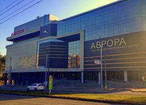 Стало известно, кто займет пустующие площади в запорожской «Авроре»