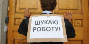 Количество зарегистрированных безработных  в Запорожской области выросло на 14%