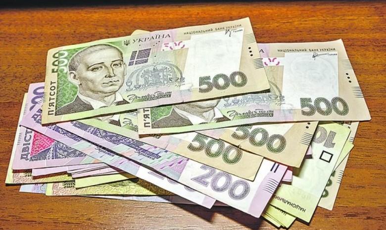 Стало известно, как накажут за расчет наличными свыше 50 тысяч гривен