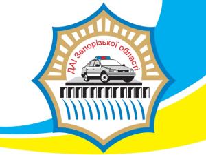 На запорожской трассе произошло лобовое столкновение, оба водителя в больнице
