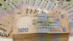 Нарушений на треть миллионов гривен нашли ревизоры в районной больнице
