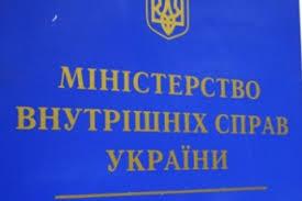 МВД: Юноша сломал позвоночник в парке по собственной вине