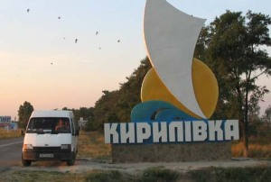 В Кирилловке заказали почти за полмиллиона гривен разработку проекта строительства спортивного комплекса