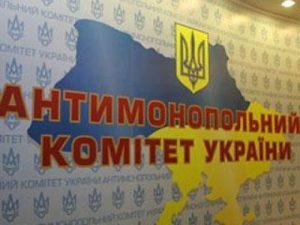 В Запорожской области коммунальщиков поймали на завышении тарифов
