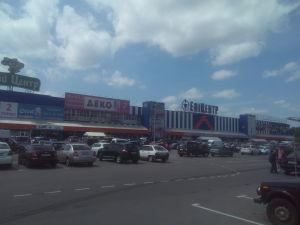 В Запорожье повестки в армию раздавали на входе в гипермаркет «Эпицентр»