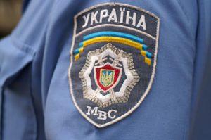 Ночью в Мелитополе прогремел взрыв, запорожская милиция ищет подрывника