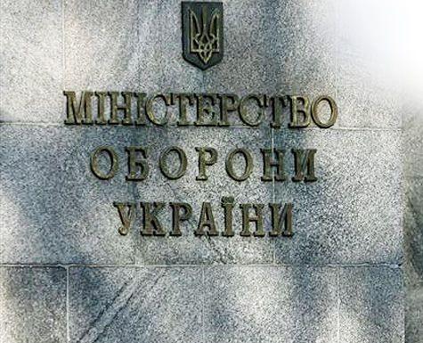 Минобороны: информация об обстреле Донецка ВСУ является провокацией