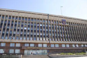 Запорожский облсовет на аренде имущества стал зарабатывать на 39% больше