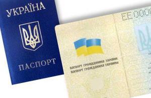 В Запорожье задержали человека с фальшивыми документами
