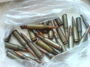 Сотрудник запорожской колонии торговал боеприпасами через интернет