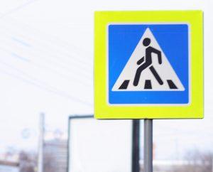 В Запорожской области на пешеходном переходе автомобиль сбил ребенка