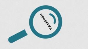 В запорожской районной больнице ревизоры нашли нарушений на полмиллиона гривен